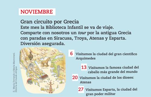 museu-prehistoria-viaje-grecia-cartel