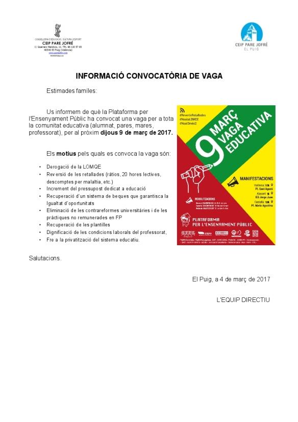nota-vaga-2017